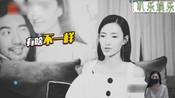 当红演员杨洋,此次携手美女艺人王丽坤,武动乾坤!