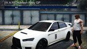【GTA5】Chumash Rally GP/骷髅马拉力(4'05'')