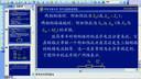 电力系统分析Ⅱ41-教学视频-西安交大-要密码到www.Daboshi.com