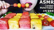 【sun】*Juicy*TANGHULU Watermelon 304961元和汁液发酵发酵发酵后REALL吃播(2019年11月2日15时47分)