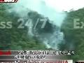 一架载有152人客机在巴基斯坦坠毁机上没有中国乘客