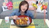 美女这炸的什么美食,是棒棒鸡吗?好吃到味蕾爆炸