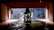 Sanne Vloet//日本最安静的地方 维密超模三三的日本一周行 19.12.13更新