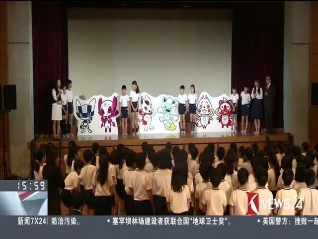 """日本:东京奥运吉祥物候选方案揭晓 小学生将""""三选一"""""""