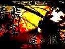 【千本桜】合わせてみた【鋼兵×タイ焼き屋×まふまふ】【間奏が来い】【 ひちま】