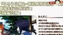 「浪客剑心-新京都篇」OVA制作决定www.hongboerbagang.com _h264-320x240h264-320x240