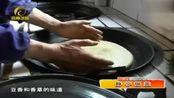 甘肃平凉静宁锅盔香酥无比大如锅盖,每天只做70个一饼难求