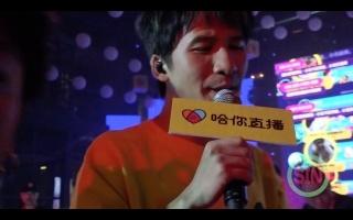 【大张伟】【高清饭拍版】831陌陌-倍儿爽