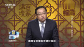 百家讲坛:揭秘杨玄感反叛隋炀帝的真正原因,并不只是杀父之仇!