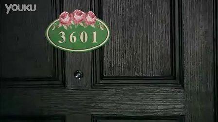 爱情公寓2搞笑片段之啊凡达