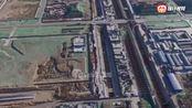 北京新机场震撼航拍