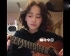陈奕迅的歌郑湫泓