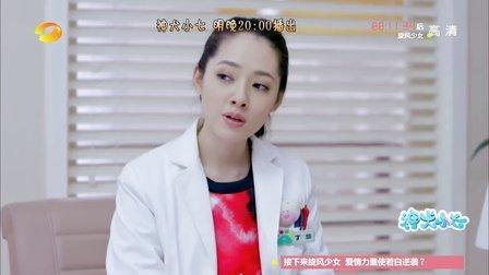 神犬小七 tv版预告 19