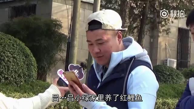 """用普通话和你的家乡话说出""""绿吕驴……"""""""