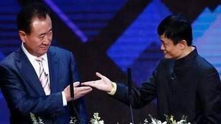万达阿里竞购西甲转播权公司 王健林再掀收购潮 股市解盘 161221
