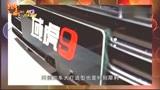 了解这款车2.0T匹配8AT爆207马力,木饰板装饰中控!
