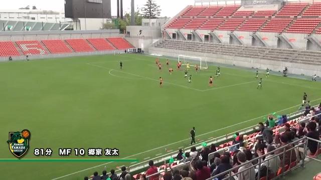 高元宫杯U18超级联赛东区第3轮集锦