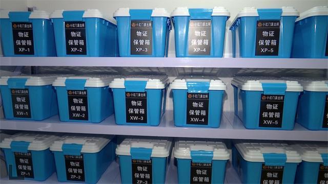 视频|北京:警方大力推进基层案管组建设 市民可网上查询案件进展