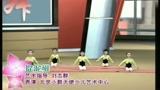 儿童舞蹈视频之儿童舞蹈欣赏