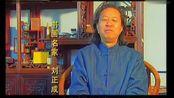 【书法百强榜-2014候选人-刘正成-419-赵梅阳艺术平台】书画观点