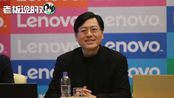 """联想官微更名""""联想中国""""!杨元庆:我们在全球一直是被信任玩家"""