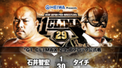 Taichi vs. Tomohiro Ishii(石井智宏) - NJPW.2019.08.11.G1.Climax.29.Day.18