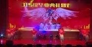 临沂远大幼师舞蹈《十面埋伏》