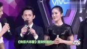 宋仲基第一次中国综艺节目时,他的中文真的震撼到了大家