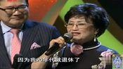 越剧大师,王文娟带着四大高徒一起唱《追鱼》
