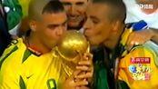 花絮-世界杯变欧洲杯 巴西预定四年后的大力神杯