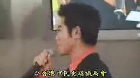 郭富城新闻集2