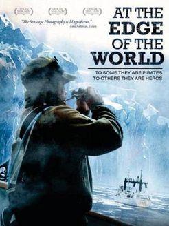 在世界的尽头(纪录片)