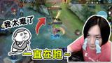 王者荣耀张大仙:我太难了,我玩这个英雄全程都在跑啊!