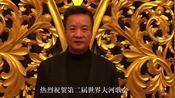 第二届世界大河歌会在重庆万州唱响,11月21日我们与你不见不散