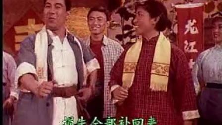 现代京剧《龙江颂》24