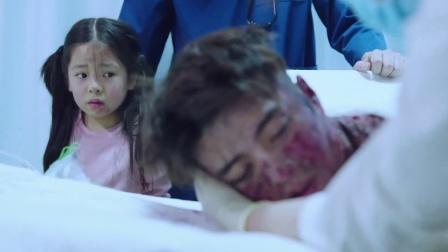 《急诊科医生》 06 大成烧伤严重,姗姗探望救命恩人
