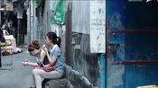 《路过未来》终极预告 杨子姗、尹昉上演身在漂泊心有归宿啊