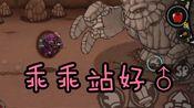 【失落城堡手游】震惊!石头人竟如此乖巧懂事~ 哥布林长弓大冒险(中)