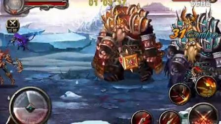 王者之剑游侠过神器7存活模式双安王安东尼 双头龙通关视频