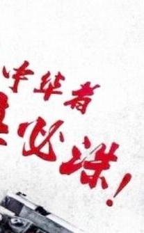 吴京:《战狼-Ⅱ》电影在西安宣传,继战狼2之后吴京是否会出战狼3呢?