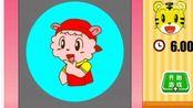 巧虎吃水果趣味小游戏视频解说 亲子益智类游戏解说