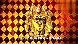 TV动画《JOJO的奇妙冒险:黄金之风》,OP,每日荐游君的视频