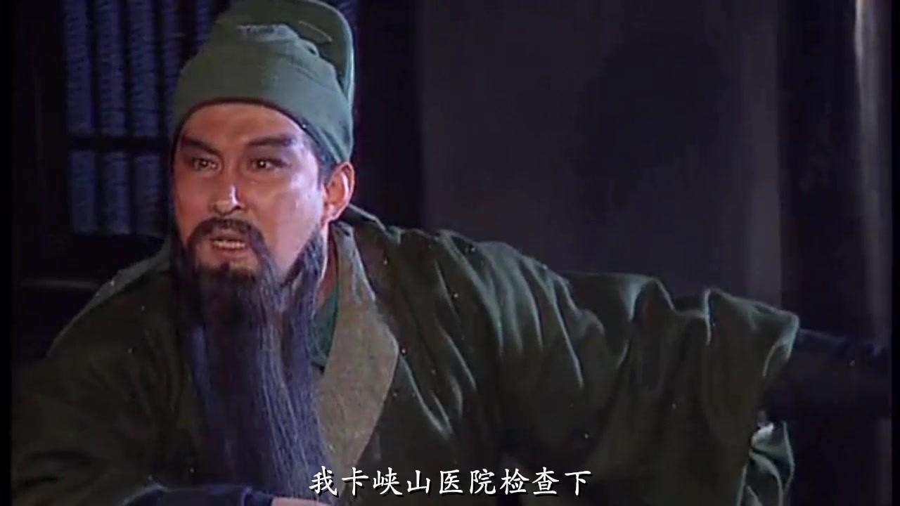潮汕版三国之远离六H彩