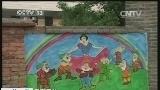 [视频]云南丘北:3.19幼儿园幼儿中毒案告破