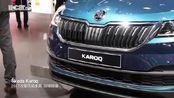 4款全新小型SUV 现代Kona、起亚Stonic、斯柯达Karoq、大众T-Roc