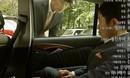 《宥娜的街》第13集预告片
