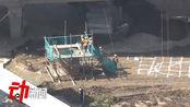 广州地陷救援27小时:1100多人救援 立钢护筒挖寻3被困者
