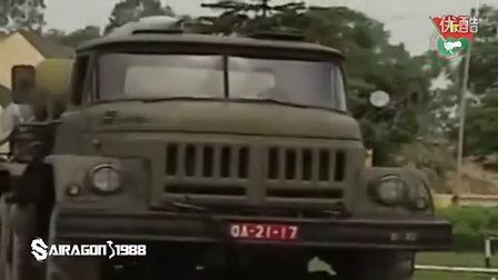 【世界军事系列】越南