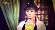 杨丽花歌仔戏《忠孝节义》凤凰山(陈亚兰 林佩仪)