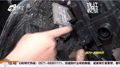 汽车剐蹭去修车 说好的原厂配件结果被优惠返点掉了包